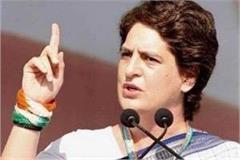 inflation at highest level but prime minister silent priyanka gandhi
