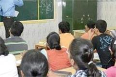 colleges will not have recruitment of teachers under pta