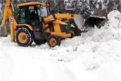 15 km of snow continues for the sick