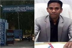 district magistrate of mainpuri was also removed