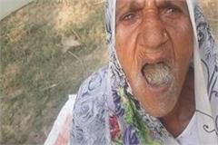 omg this woman has been eating sand for 60 years