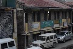banjar hospital facing shortage of doctors