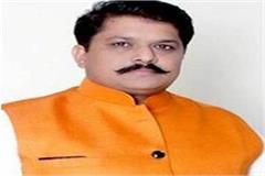 guna mp kp yadav s difficulties increased case of fraud registered