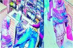 women stole jeans from shop cctv camera captured