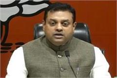 bjp national spokesperson sambit patra relieved from jabalpur high court
