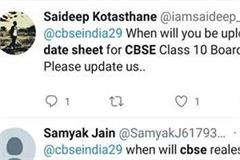 datesheet of 10th 12th class be released in cbse
