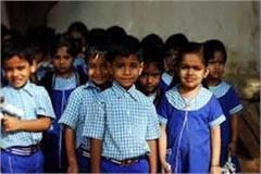 children government teachers education private schools
