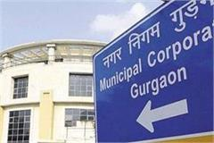 municipal corporation tax properties defaulters sealed
