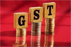 gst under revenue growth of 33 percent