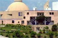 third day of assembly session uproar expected