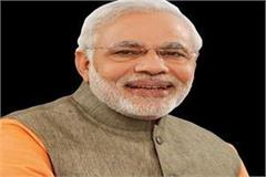 modi will visit lucknow on december 25 to unveil atal s statue