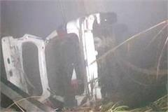 fog havoc in noida 6 killed 5 injured after car falls in canal