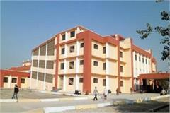 two government hospitals built ncr development plan 2040