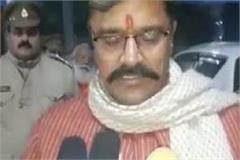 mahesh chandra gupta did surprise inspection of ranbasare