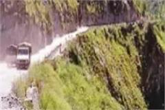 tourist business upset due to ban on big tourist vehicles in manikarn valley