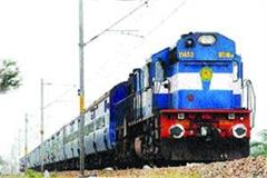 rail traffic affected due to excess of fog railways took several steps