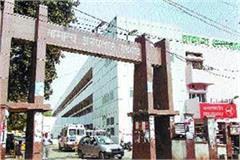 sohna civil hospital poor condition 55 vacancies  73 created posts