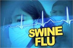swine flu soon winter started delhi increased risk