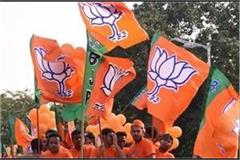 name of new bjp state president fixed announcement can be made soon