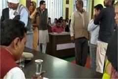 up make illegal relations get pm accommodation
