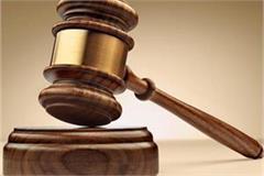 high court granted bail to husband accused of rape