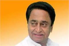 kamal nath government fulfills another big promise