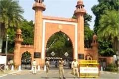 threatened to kill with family after not converting jamia