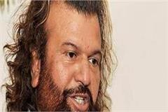 mother of bjp mp hansraj hans passed away