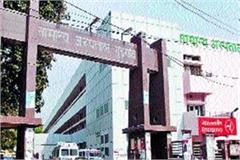 good news construction civil hospital done new year