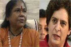 niranjan jyoti retorted on priyanka s statement said aan ban shan
