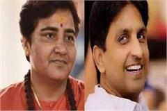 sadhvi pragya sat on a dharna in the plane after not getting a seat of choice