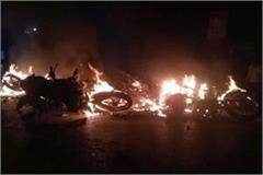violent protest against citizenship law in mau mob burnt police station
