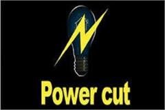 consumers electricity cuts year kept bills fine