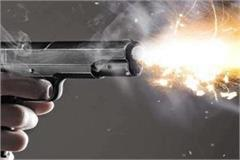 firing after tampering with a minor in damoh 8 injured