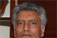 sunil jakhar s sister dies