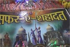 great kirtan court decorated in gurudwara shri dashmesh asthan