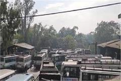 hrtc corporation buses