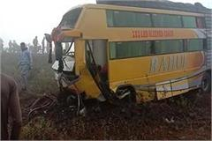 bus and loading vehicle collide due to dense fog 4 killed on the spot