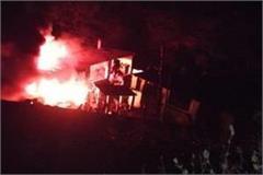 fire in beroza factory
