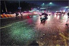 mercury fell due heavy rain severe cold started