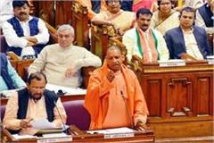 modi government is realizing ambedkar s dream yogi