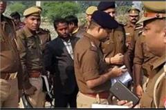chargesheet filed against the five accused who burnt