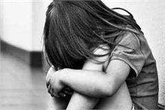 two and a half year old innocent youth raped in hapur