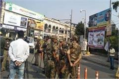 internet stopped in agra mathura firozabad due to fear of violent protest