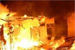 heavy fire person escaped saved life