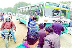 roadways gm inspection bus stand orders absence 3 employees