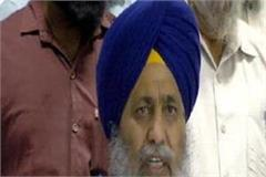 longowal condemned racial attack