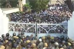 caa heat reached lucknow students of nadwa college protested