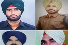 great surges of punjab martyred