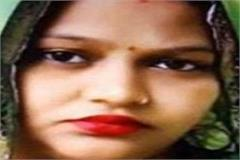 pregnant woman killed due to negligence of hospital family created ruckus